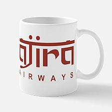 Ajira Airways Small Small Mug