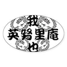 adrian (adrien) in kanji Oval Decal