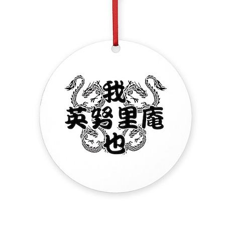 adrian (adrien) in kanji Ornament (Round)