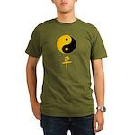 Yin Yang Organic Men's T-Shirt (dark)