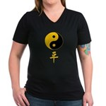 Yin Yang Women's V-Neck Dark T-Shirt