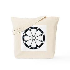 8 Wheel Tote Bag