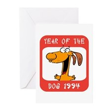 Year of The Dog 1994 Greeting Cards (Pk of 10)
