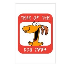 Year of The Dog 1994 Postcards (Package of 8)
