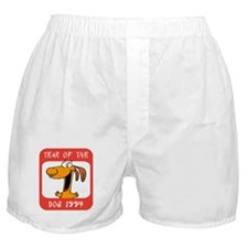 Year of The Dog 1994 Boxer Shorts