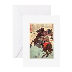 Horseman Greeting Cards (Pk of 10)