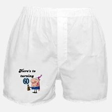 60th Birthday Boxer Shorts