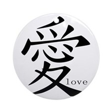 Chinese Symbol of Love Ornament (Round)