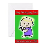Christmas Cards (Pack of 6 Cards)