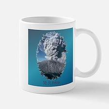 Mt. St. Helens Mug