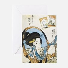 Vintage Japanese Greeting Cards (Pk of 10)