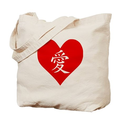 Heart - chinese Love Tote Bag