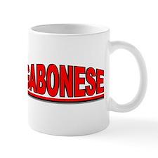 """""""Gabonese"""" Mug"""