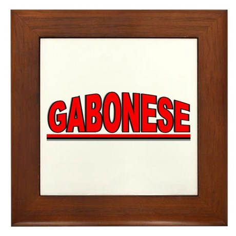 """""""Gabonese"""" Framed Tile"""