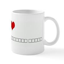 I Love эту Mug