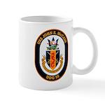 USS John McCain DDG-56 Navy Ship Mug