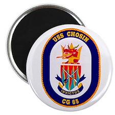 "USS Chosin CG 65 Navy Ship 2.25"" Magnet (100 pack)"