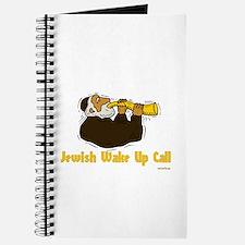 Wake Up Call Journal