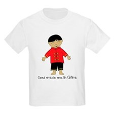 God Made Me in China-Boy T-Shirt