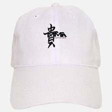 MMA Kanji Honor - Black Logo Cap