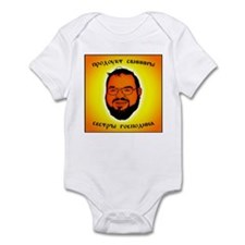 Slackboy iDRMRSR Infant Bodysuit