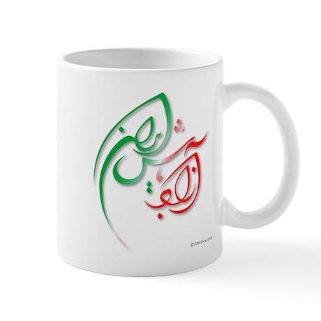 Azad Baash Iran - Flag Mug