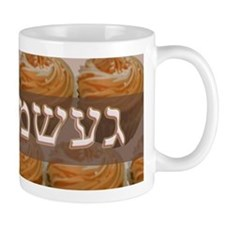 """Geshmak"" (""Yummy"") Small Mug"
