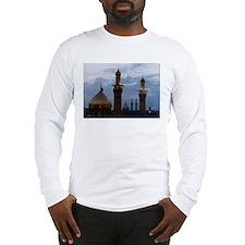 Cool Quran Long Sleeve T-Shirt
