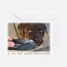 Smels Deevyne Greeting Card