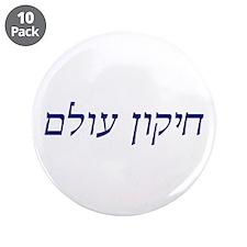 "Tikkun Olam 3.5"" Button (10 pack)"