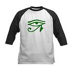 Green Eye Kids Baseball Jersey