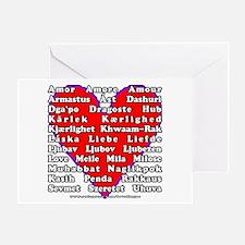Love Languages Greeting Card