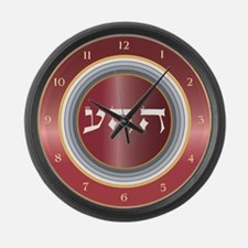 UNCONDITIONAL LOVE Large Wall Clock