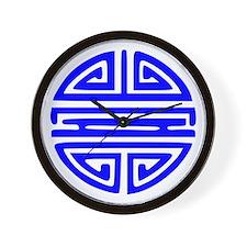 Chinese - Sun - Immortality Wall Clock