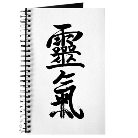 Reiki Kanji Calligraphy Journal By Reikishamanic