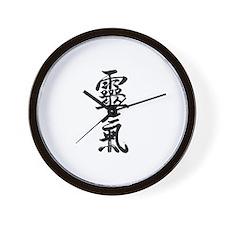 Reiki Kanji Calligraphy Wall Clock