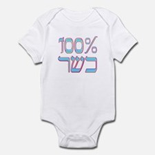 100% Kosher Infant Bodysuit