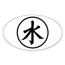 Black Shui Oval Decal