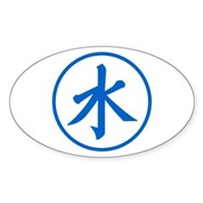 Blue Shui Oval Decal
