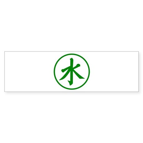 Green Shui Bumper Sticker