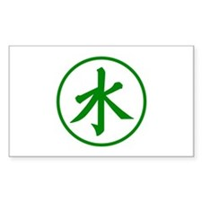Green Shui Rectangle Decal