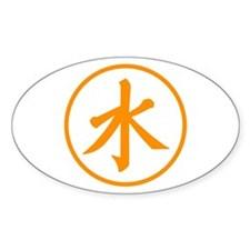 Orange Shui Oval Decal