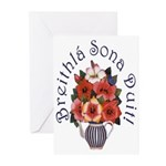Birthday Bouquet Greeting Cards (Pk of 10)