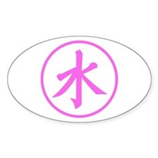 Pink Shui Oval Decal