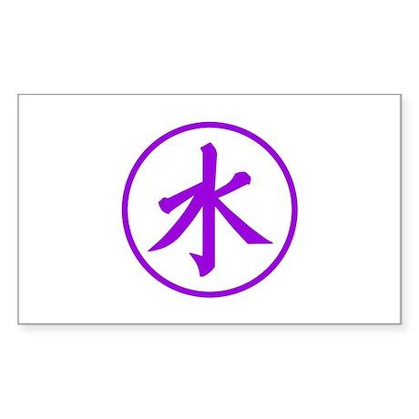 Purple Shui Rectangle Sticker