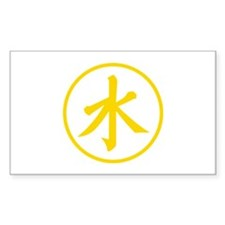 Yellow Shui Rectangle Decal