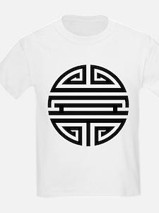 Black Shou T-Shirt