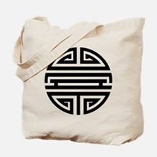 Black Shou Tote Bag