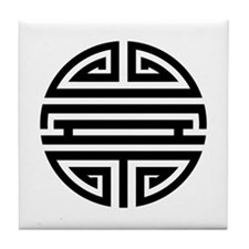 Black Shou Tile Coaster