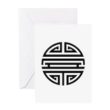 Black Shou Greeting Card